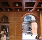 Hari Krishna temple entrance