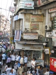 Zaveri Bazaar