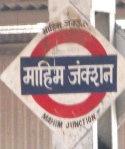 Mahim Junction