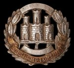 Northamptonshire Regiment Territorial Cap Badge