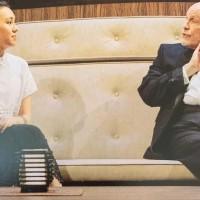 Review – Bitter Wheat, Garrick Theatre, 18th July 2019